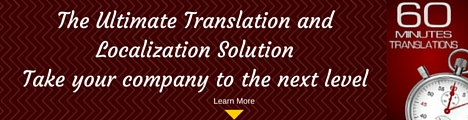 Citation of white shaped Writing on dark red Background: The ultimate Translation and Localization Solution. Take your Company to the Next Level plus 60MT Logo Clock on the right Side